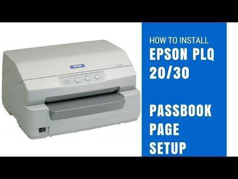 epson plq 30 passbook