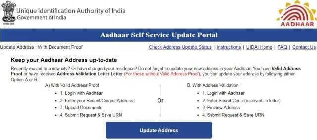 aadhar card status change