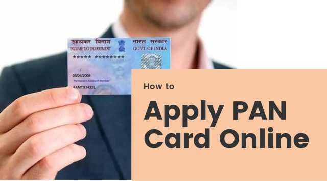 How to Apply PAN Card Online – [Simple Steps]