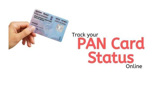 PAN-Card-Status-1024x569-1
