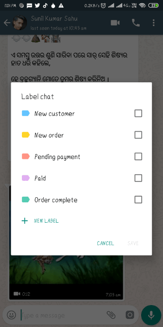 WhatsApp Business Account - What are Extra Features???