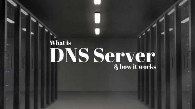 what is DNS server and how it works