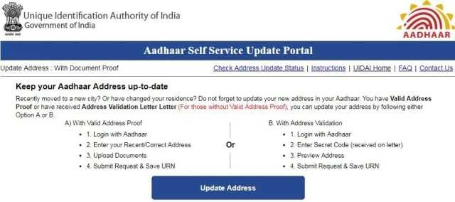 Change Your Address in Aadhar Card Online