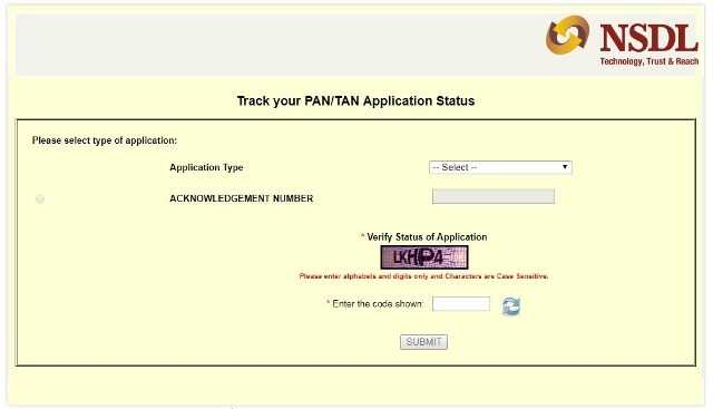 How to check PAN Status – [PAN Card Status online]