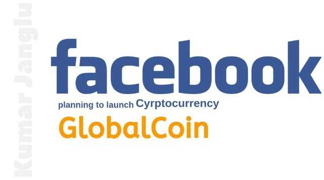 """Facebook may Launch """"GlobalCoin"""" Cryptocurrency"""