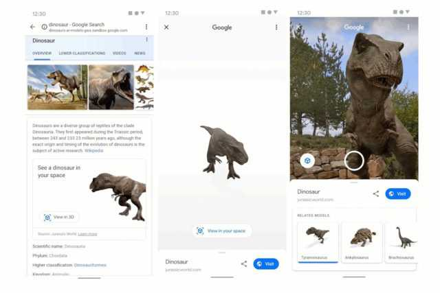 Now you can see Dinosaur in Augmented Reality on Google Search