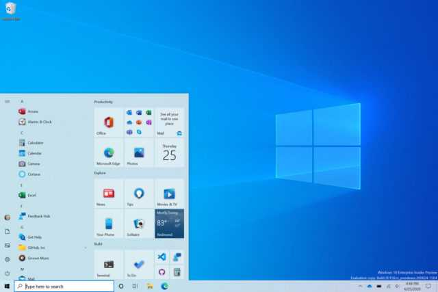 Microsoft brings new Windows 10 Start menu Design and new Alt Tab control